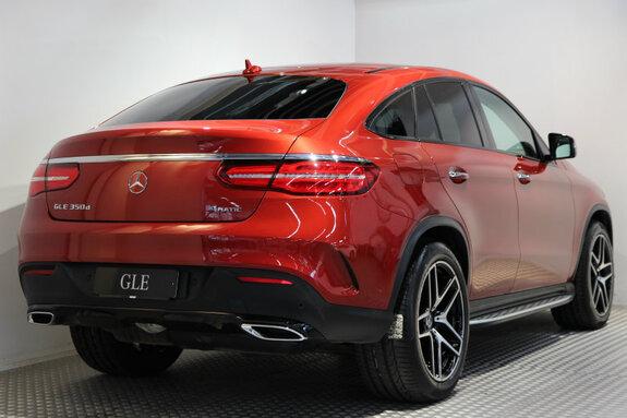Kuva 4/25, Mercedes-Benz GLE 350 d Coupé 4Matic, Coupe, Automaatti, Diesel, Neliveto, IM-7740